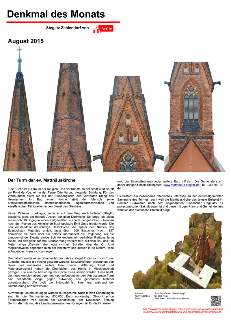 matth us kirche war denkmal des monats august 2015 ev matthaeus gemeinde berlin steglitz. Black Bedroom Furniture Sets. Home Design Ideas